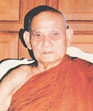 Pragyananda Mahasthavir