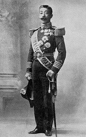 Prince Higashifushimi Yorihito