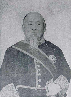 Prince Imperial Heung