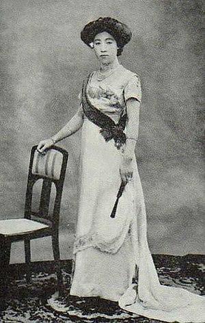 Princess Nobuko Asaka