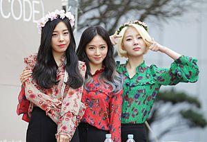 Go Eun Bi