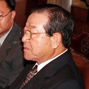 Kim Jong-pil