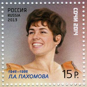 Lyudmila Pakhomova