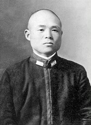 Minoru Ōta