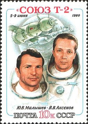 Yury Vasilyevich Malyshev