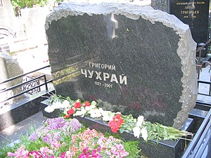 Grigory Chukhray