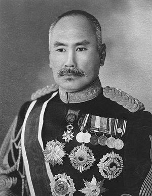 Hasegawa Yoshimichi