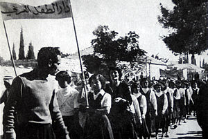 Hind al-Husseini