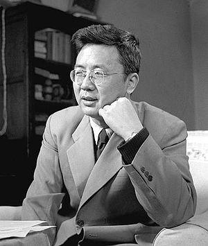 Hua Luogeng