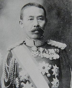 Ishimoto Shinroku
